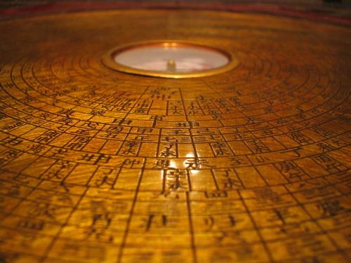 Compass5